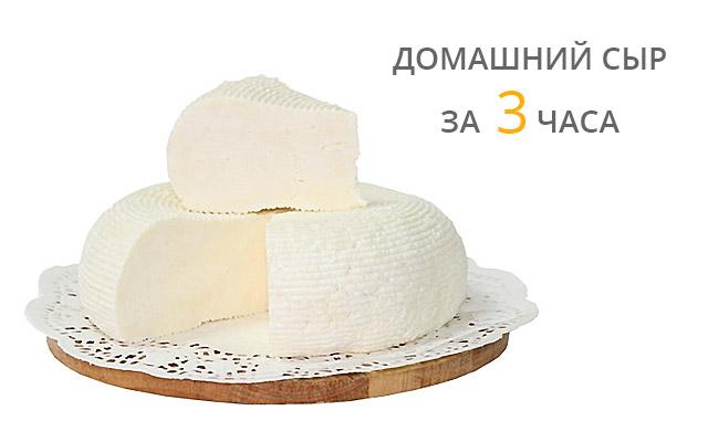 Сыроварня Maggio
